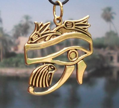 Ornate egyptian eye of horus pendant mandarava gifts for the spirit ornate egyptian eye of horus pendant mozeypictures Image collections
