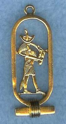 Egyptian Thoth Cartouche Pendant - Mandarava Gifts for the