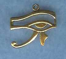 Egyptian Eye Of Horus Jewelry Pendant - Medium