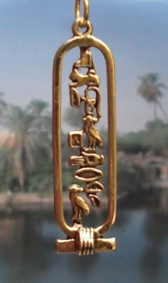 Egyptian Queen Cleopatra Cartouche Pendant