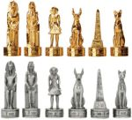 Pewter Egyptian Chess Set