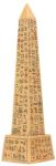 Ancient Egyptian Obelisk - Ivory Finish Statue